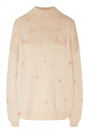 Бежевый пуловер с узорами Akhmadullina DREAMS. Цвет: бежевый
