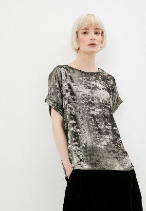 Блуза Gerard Darel. Цвет: хаки