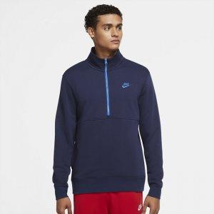 Мужской свитшот с начесом и молнией на половину длины Sportswear Club - Синий Nike