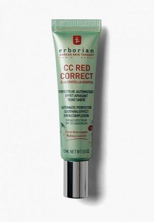 CC-Крем Erborian RED Корректирующий, 15 мл. Цвет: бежевый