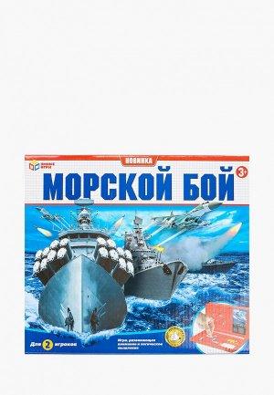 Игра настольная Умные Игры Морской Бой. Цвет: разноцветный