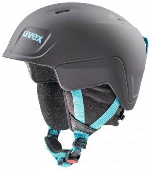 Шлем детский Manic Pro Uvex. Цвет: серый