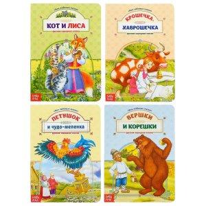 Набор картонных книг БУКВА-ЛЕНД