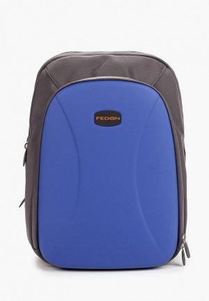 Рюкзак Fedon 1919. Цвет: синий