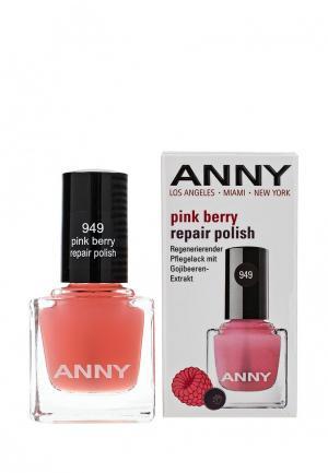 Средство для укрепления ногтей Anny восстановления с экстрактом ягод годжи. Цвет: розовый