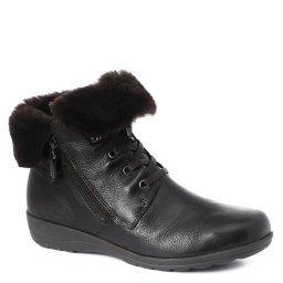 Ботинки 9-9-26150-25 темно-коричневый CAPRICE