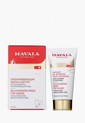 Маска для рук Mavala Омолаживающая с перчатками Rejuvenating Mask for Hands, 75 ml. Цвет: прозрачный