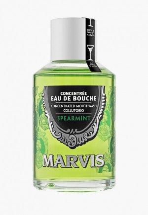 Ополаскиватель для полости рта Marvis Мята 120 мл. Цвет: зеленый