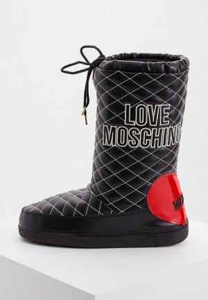 Луноходы Love Moschino. Цвет: разноцветный