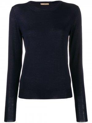 Пуловер с длинными рукавами Nuur. Цвет: синий