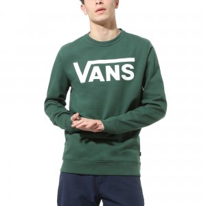 Толстовка Vans Classic Crew. Цвет: зеленый