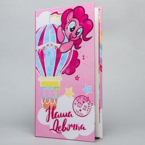 Фотоальбом на 300 фото в твердой обложке Hasbro
