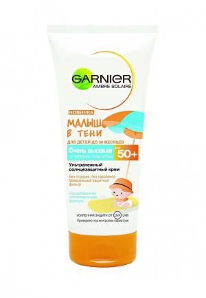 Крем солнцезащитный Garnier Ambre Solaire Малыш в тени, Эксперт Защита, SPF 50, без красителей и отдушек, 50 мл. Цвет: прозрачный