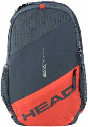 Рюкзак ELITE Head. Цвет: серый