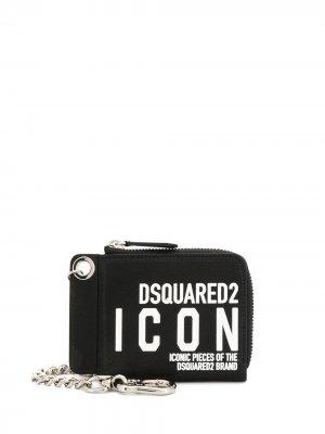 Кошелек с цепочкой и логотипом Dsquared2. Цвет: черный