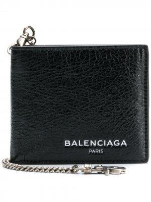 Бумажник с цепочкой Balenciaga. Цвет: черный