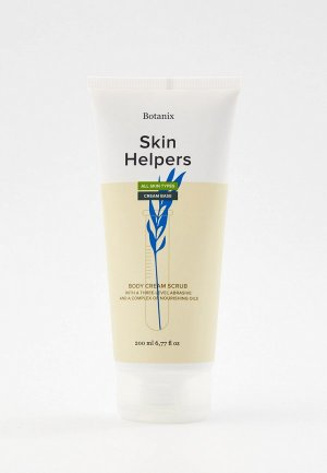 Скраб для тела Gloria Sugaring & Spa с трехуровневым абразивом и комплексом питательных масел «Botanix. Skin Helpers»,  200 мл. Цвет: прозрачный