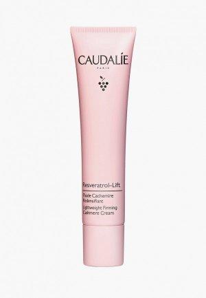 Флюид для лица Caudalie RESVERATROL LIFT/РЕСВЕРАТРОЛЬ ЛИФТ, 40 мл. Цвет: прозрачный