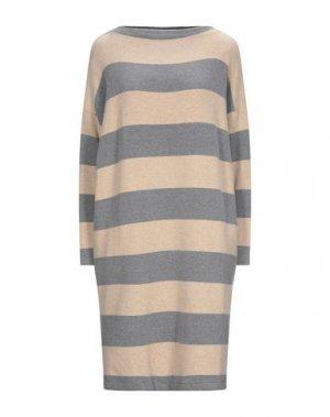 Короткое платье MAMA B.. Цвет: песочный