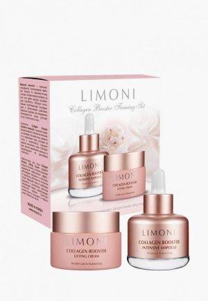 Набор для ухода за лицом Limoni Collagen Booster Firming Set (Collagen Intensive Ampoule Сыворотка лица с коллагеном, 25 мл + лифтинг-крем коллагеном Lifting Cream, 50 мл). Цвет: белый