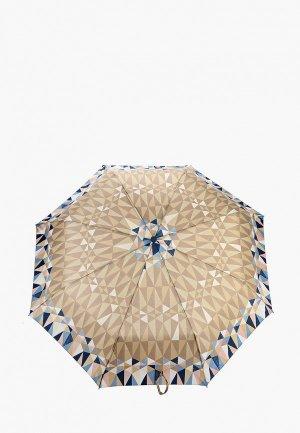 Зонт складной Labbra. Цвет: бежевый