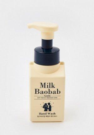 Жидкое мыло Milk Baobab FAMILY, 300 мл. Цвет: прозрачный