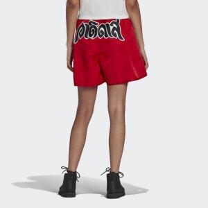 Шорты Boxing Originals adidas. Цвет: none