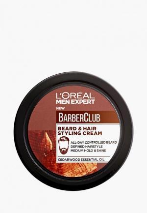 Крем для укладки LOreal Paris L'Oreal Men Expert Barber Club  Бороды + Волос, с маслом кедрового дерева, 75 мл. Цвет: прозрачный