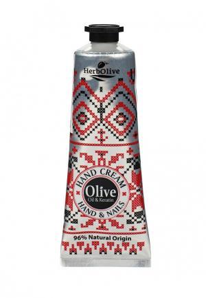 Крем для рук HerbOlive с оливковым маслом и кератином премиум, 75 мл