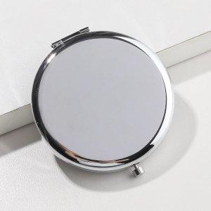 Круглое складное зеркало для макияжа SHEIN. Цвет: серебряные