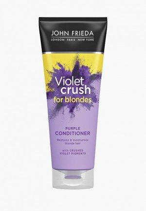 Кондиционер для волос John Frieda восстановления и поддержания оттенка светлых VIOLET CRUSH с фиолетовым пигментом, 250 мл. Цвет: прозрачный