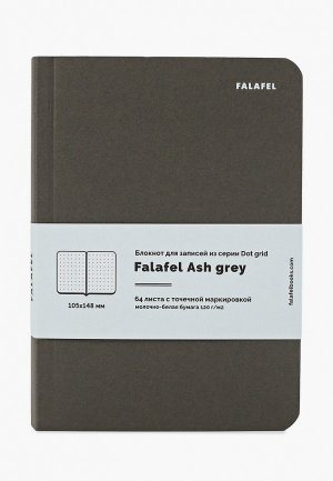 Блокнот Falafel. Цвет: серый