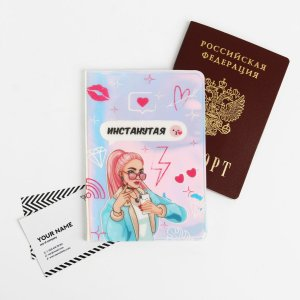 Голографичная паспортная обложка Beauty Fox
