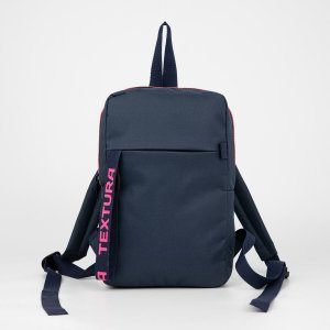 Рюкзак, отдел на молнии, наружный карман, цвет тёмно-синий TEXTURA