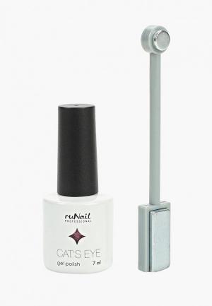 Набор для ухода за ногтями Runail Professional магнит и Гель-лак Cat's eye (серебристый блик, цвет: Китайская кошка). Цвет: серебряный