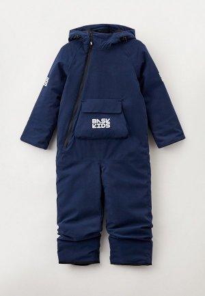 Комбинезон утепленный Bask Kids SPACE. Цвет: синий