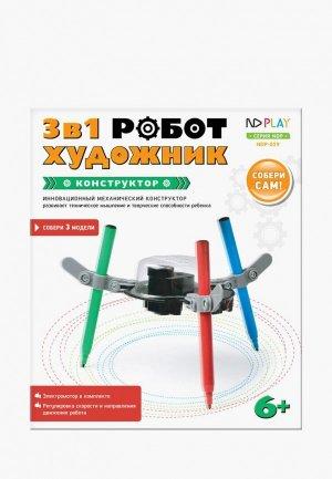 Конструктор ND Play Робот-художник3в1. Цвет: серый