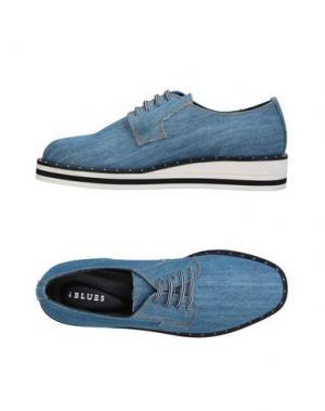 Обувь на шнурках I BLUES. Цвет: синий
