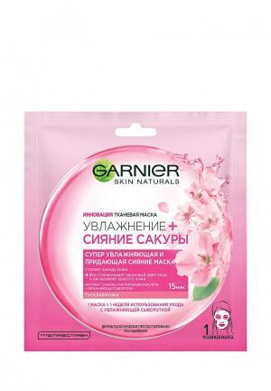 Маска для лица Garnier Тканевая. Увлажнение + Сияние Сакуры, супер увлажняющая и придающая сияние, тусклой кожи, 32 гр
