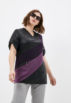 Блуза Lovely Olgen. Цвет: фиолетовый