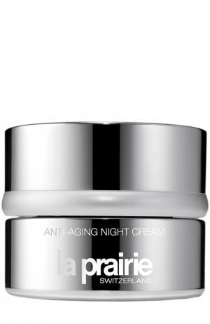 Антивозрастной ночной восстанавливающий крем Anti-Aging Night Cream La Prairie. Цвет: бесцветный