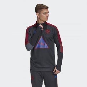 Тренировочный джемпер Манчестер Юнайтед Human Race Performance adidas. Цвет: серый