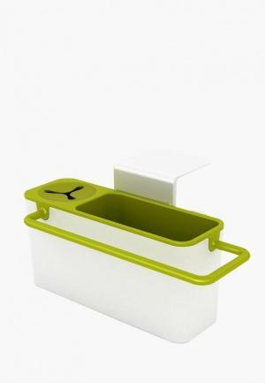 Органайзер для хранения Homsu. Цвет: разноцветный