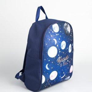 Рюкзак молодёжный 27х14х38, космос NAZAMOK