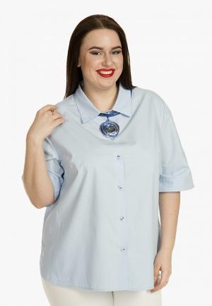 Рубашка Luxury Plus. Цвет: голубой