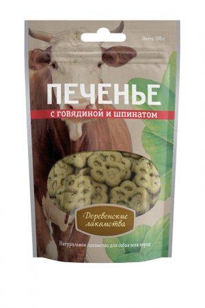 Печенье с говядиной и шпинатом ДЕРЕВЕНСКИЕ ЛАКОМСТВА. Цвет: белый