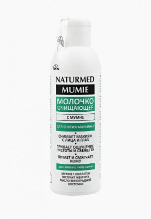 Молочко для лица Натуротерапия с мумие, 150 мл. Цвет: белый