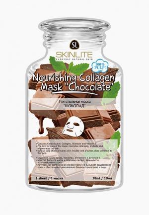 Набор для ухода за лицом Skinlite Питательная маска. ШОКОЛАД. из 2 уп.. Цвет: белый