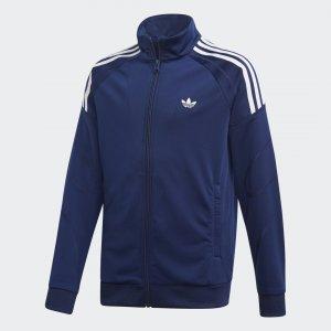 Олимпийка Flamestrike Originals adidas. Цвет: белый
