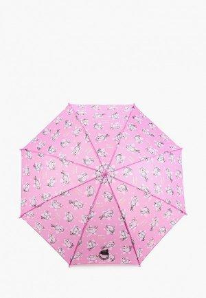 Зонт-трость Mursu. Цвет: розовый